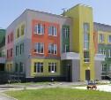 В Туле откроются два новых детских сада
