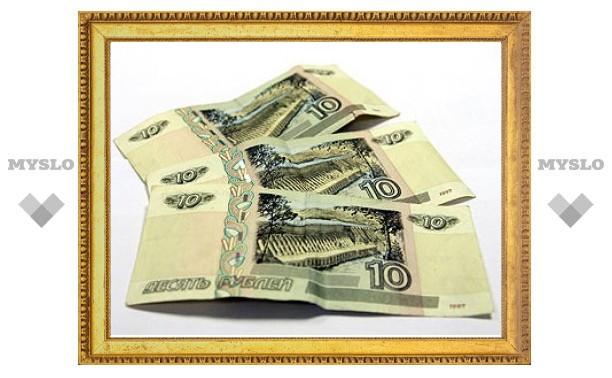 Центробанк назвал признаки ветхости банкнот