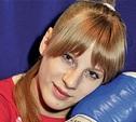 Тулячка стала мастером спорта по боксу