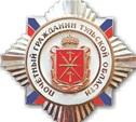 Ежегодно звание «Почетный гражданин Тульской области» будут получать 5 человек