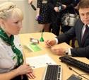 Владимир Груздев получил УЭК