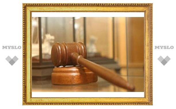 Туляк подал в суд на государственные органы