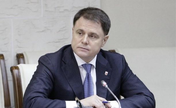 Владимир Груздев подведет итоги социально-экономического развития Тульской области