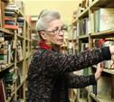 Тульские библиотекари отметят профессиональный праздник