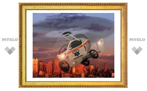 Создан первый воздушный автомобиль