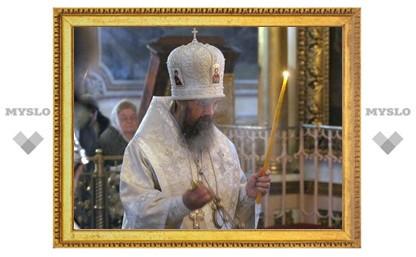 Божественная литургия в ТулГУ