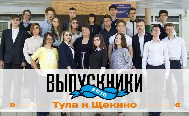 Новости Екатеринбурга и Свердловской области - МК 31
