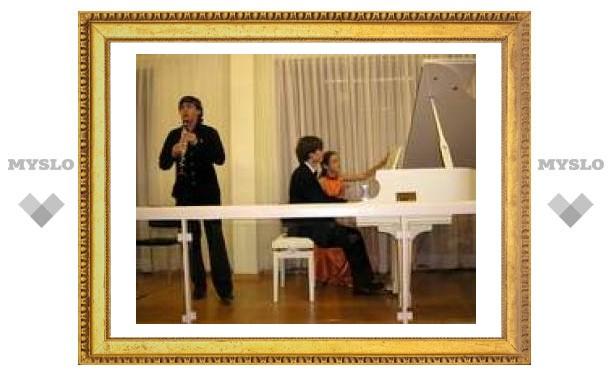 Юные зареченцы выступят в Тульской филармонии