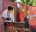 Фестиваль уличных театров «Театральный дворик» открыт!