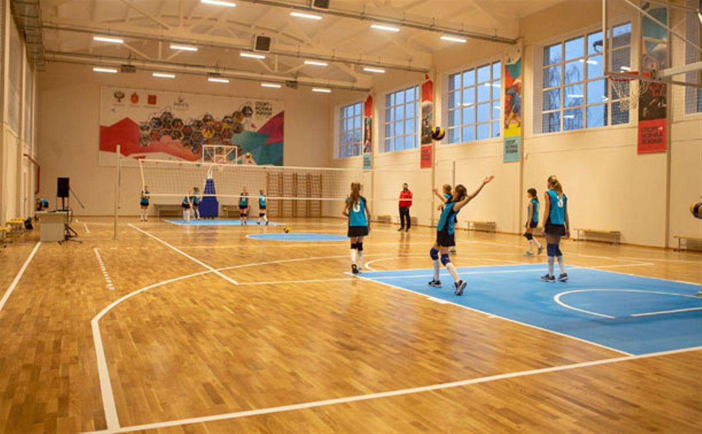 В Туле после капитального ремонта открыли спортшколу олимпийского резерва «Юность»