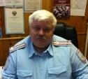 В Туле против подполковника ГИБДД возбуждено уголовное дело о превышении должностных полномочий