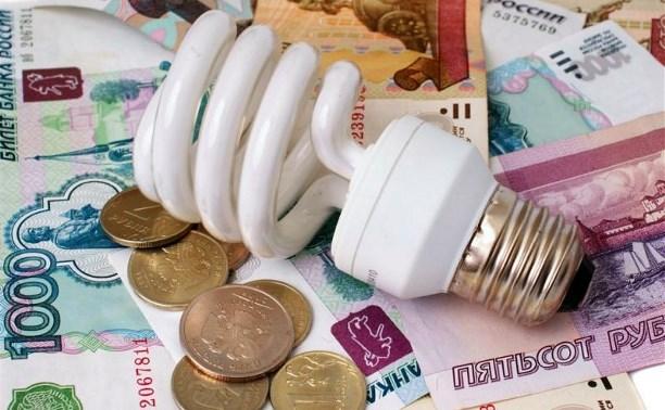 Тульские коммунальщики задолжали за электричество 870 млн рублей