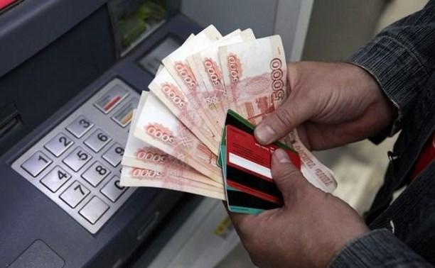 В банкомат в Ефремове случайно загрузили не те купюры, и два жителя смогли украсть 284 000 рублей