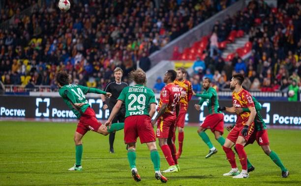 Как «Арсенал» проиграл «Локомотиву»: фоторепортаж