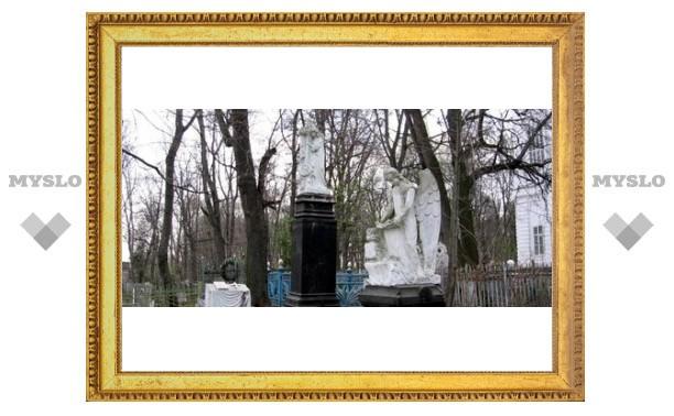 Тулякам расскажут о старых кладбищах