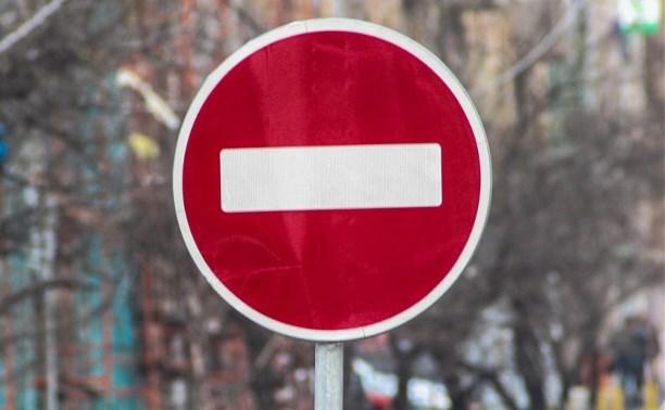 1 апреля из-за футбола в Туле ограничат движение транспорта