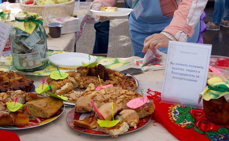 В Туле пройдет благотворительный фестиваль пирогов