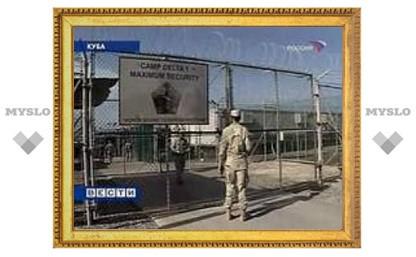 В США отказали пленникам Гуантанамо в праве на гражданский суд
