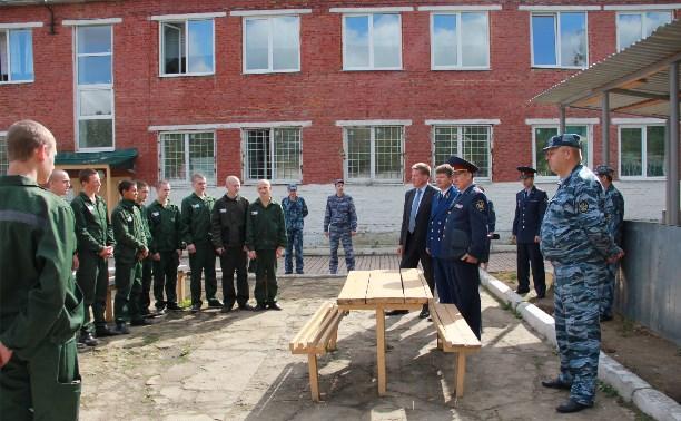 Прокурор Тульской области посетил Алексинскую воспитательную колонию