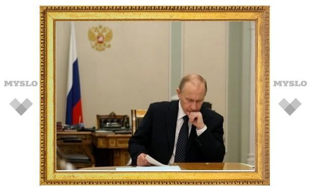 Путин выделил образование и высокие технологии в отдельный департамент