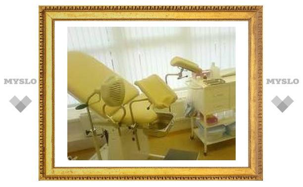 Тульские гинекологи повысят свой профессионализм