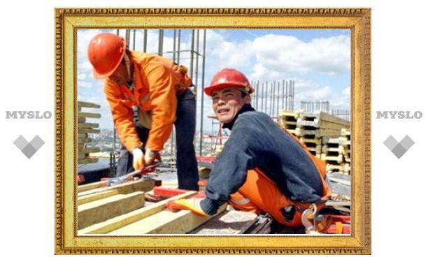 В 2013 году в Тулу приедет втрое меньше иностранных рабочих, чем планировалось