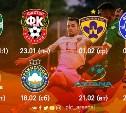 «Арсенал» сыграет с командой из Ташкента