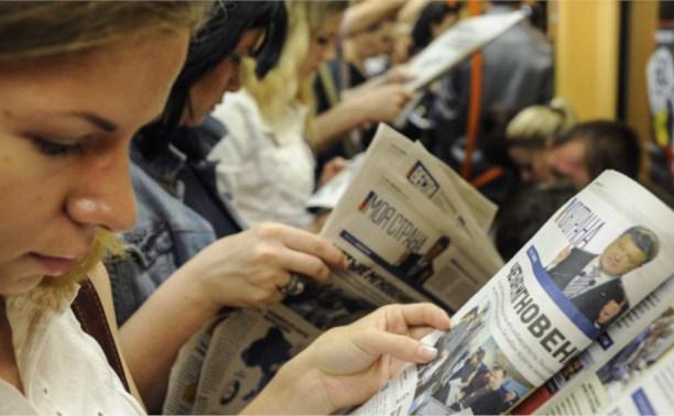 В России создадут рейтинг самых безграмотных СМИ и ньюсмейкеров