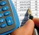 В Тульской области изменится механизм государственных закупок