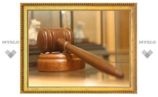Имущество «Тулагорводоканала» останется под арестом
