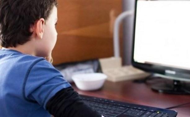 В Туле создали единую электронную почту доверия для детей и подростков