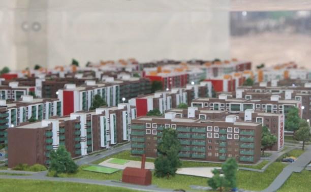 В Ленинском районе построят «Петровский квартал»