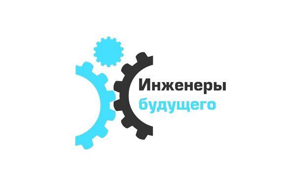 Из-за коронавируса в Тульской области перенесли форум «Инженеры будущего»