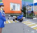 В тульской школе открылся автогородок
