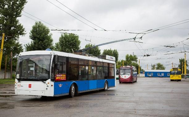 МКП «Тулгорэлектротранс» приглашает на работу водителей троллейбуса