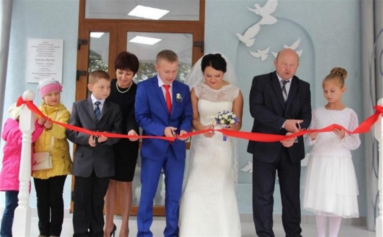Отдел ЗАГСа по Плавскому району переехал в новое здание