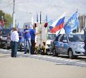 В Тулу прибыли участники международного пробега ДОСААФ