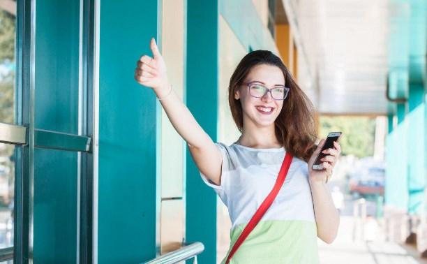Роскомнадзор определил самую быструю мобильную сеть в Тульской области