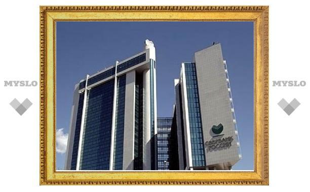 Чиновники сэкономят российским банкам 5 миллиардов долларов