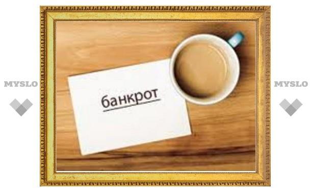 """В Тульской области предприятие ЖКХ """"Арсеньевское"""" умышленно затягивает банкротство?"""