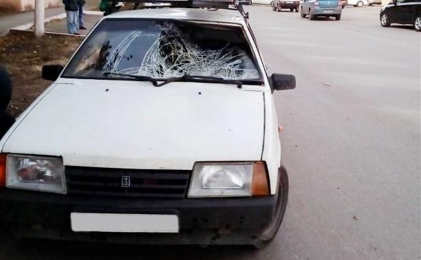 В Богородицке пенсионер попал под колеса «девятки»