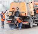 В Туле отремонтируют ул. Демьянова