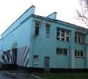 Центр «Патриот» в Центральном парке отремонтируют на 35 млн рублей