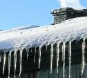 В Богородицке управляющая компания не убирала снег с крыш жилых домов