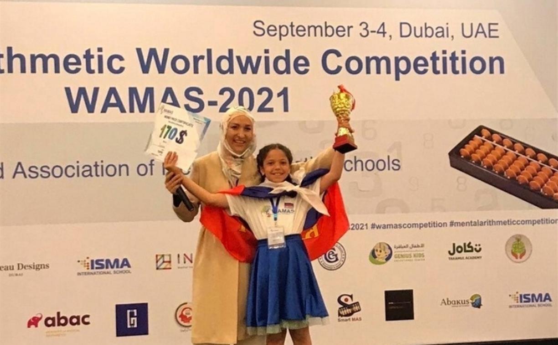 Пятиклассница из Бородинского стала абсолютным чемпионом по ментальной арифметике