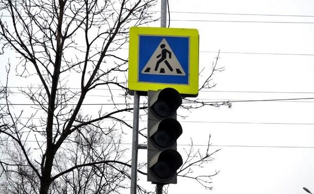 7 декабря на некоторых улицах Тулы отключили светофоры