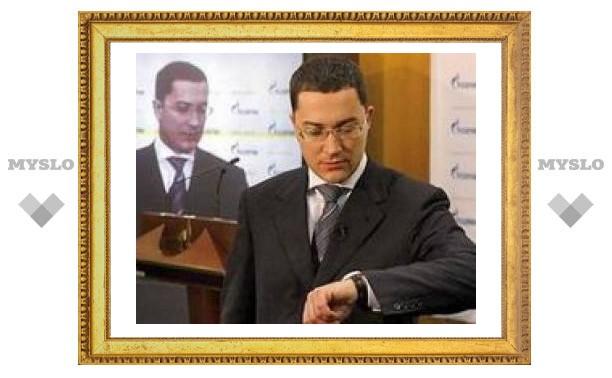 """""""Газпром"""" выдвинул Украине новый ультиматум"""