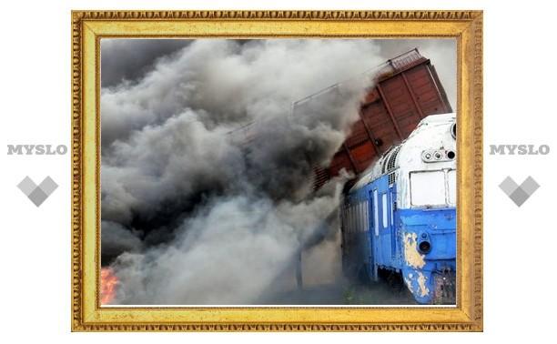 """Под Тулой """"опрокинулся"""" пассажирский поезд"""