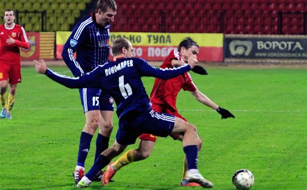 «Арсенал» сыграет с саранской «Мордовией»
