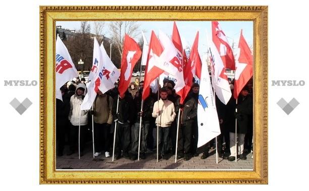Тульские единороссы устроили митинг
